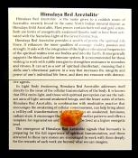 RED AZEZTULITE RAW CRYSTAL SPECIMEN.   SP12721